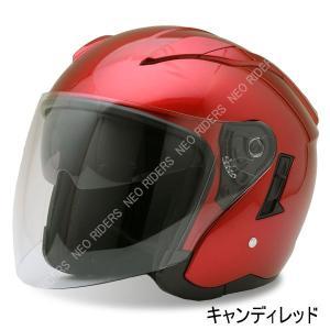 バイク ヘルメット ジェットヘルメット FZ-6 キャンディレッド Wシールド オープンフェイス ジェットヘルメット|enjoyservice