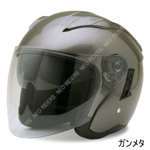 バイク ヘルメット ジェットヘルメット  FZ-6 ガンメタ Wシールド オープンフェイス ジェットヘルメット|enjoyservice