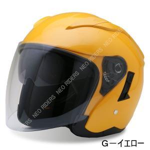 バイク ヘルメット ジェットヘルメット FZ-6 G-イエロー Wシールド オープンフェイス ジェットヘルメット|enjoyservice