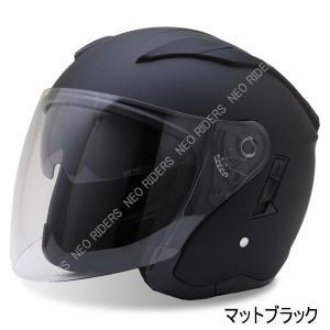 バイク ヘルメット ジェットヘルメット  FZ-6 マットブラック Wシールド オープンフェイス ジェットヘルメット|enjoyservice