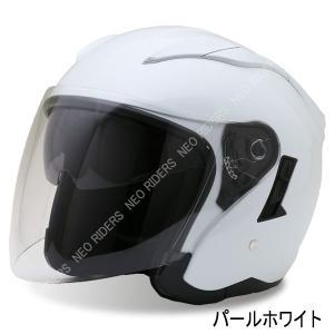 バイク ヘルメット ジェットヘルメット   FZ-6 パールホワイト Wシールド オープンフェイス ジェットヘルメット|enjoyservice