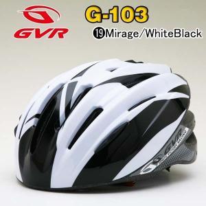 自転車 ヘルメット GVR G-103 商品番号19 MIRAGE/ホワイトブラックJCF推奨 サイクルヘルメット 自転車 ヘルメット|enjoyservice