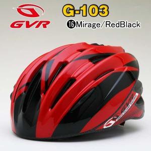 自転車 ヘルメット GVR G-103 全27色 JCF推奨 サイクルヘルメット  自転車 ヘルメット|enjoyservice|04