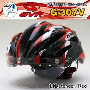 自転車 ヘルメット 【レビューを書いてシールドサービス】 GVR G-307V 商品番号06 ディフェンダー/レッドJCF公認 クリアシールド付サイクルヘルメット 自転車|enjoyservice