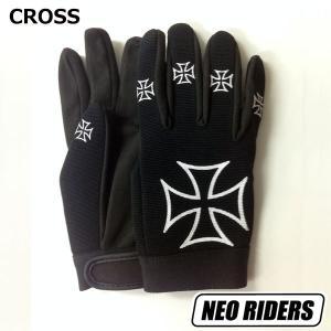 バイク グローブ CROSS【ネコポス送料無料】 メカニックグローブ バイクヘルメット バイク グローブ ライディンググローブ|enjoyservice