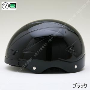 バイク ヘルメット ハーフヘルメット 【レビュー投稿宣言でシールドプレゼント】 GT2 ブラック ハーフヘルメット マグネットシールド装着可能モデル モンキー|enjoyservice