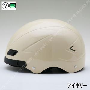 バイク ヘルメット ハーフヘルメット 【レビュー投稿宣言でシールドプレゼント】 GT2 アイボリー ハーフヘルメット マグネットシールド装着可能モデル モンキー|enjoyservice