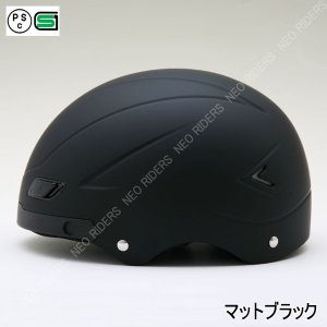 バイク ヘルメット ハーフヘルメット 【レビュー投稿宣言でシールドプレゼント】 GT2 マットブラック ハーフヘルメット マグネットシールド装着モデル モンキー|enjoyservice