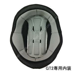 バイク ヘルメット ハーフヘルメット 【GT2専用】内装 ヘルメット含まず|enjoyservice