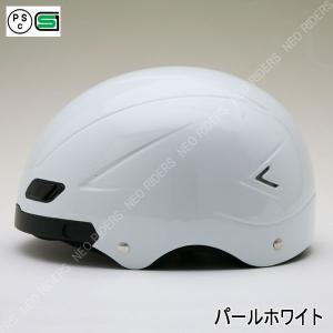 バイク ヘルメット ハーフヘルメット 【レビュー投稿宣言でシールドプレゼント】 GT2 パールホワイト ハーフヘルメット マグネットシールド装着モデル モンキー|enjoyservice