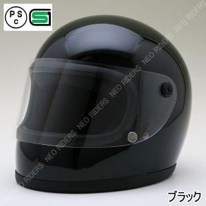 バイク ヘルメット【レビューを書く宣言で追加シールドプレゼント】GT7-OT ブラック レトロ フルフェイス ヘルメット ワンタッチ式 モンキー アメリカン 族ヘル|enjoyservice