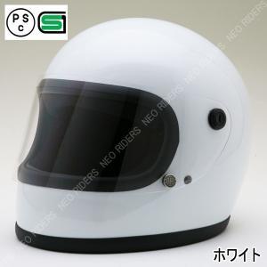 バイク ヘルメット【レビューを書く宣言で追加シールドプレゼント】GT7-OT ホワイト レトロ フルフェイス ヘルメット ワンタッチ式 モンキー アメリカン 族ヘル|enjoyservice