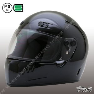バイク ヘルメット 【レビュー投稿でプレゼント】 GTX ブラック フルフェイス ヘルメット (SG品/PSC付) NEO-RIDERS|enjoyservice