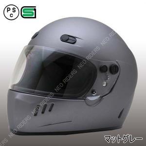 バイク ヘルメット 【レビュー投稿でプレゼント】 GTX マットグレー フルフェイス ヘルメット (SG品/PSC付) NEO-RIDERS|enjoyservice
