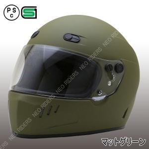 バイク ヘルメット 【レビュー投稿でプレゼント】 GTX マットグリーン フルフェイス ヘルメット (SG品/PSC付) NEO-RIDERS|enjoyservice
