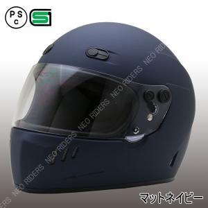 バイク ヘルメット 【レビュー投稿でプレゼント】 GTX マットネイビー フルフェイス ヘルメット (SG品/PSC付) NEO-RIDERS|enjoyservice
