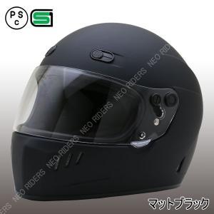 バイク ヘルメット 【レビュー投稿でプレゼント】 GTX マットブラック フルフェイス ヘルメット (SG品/PSC付) NEO-RIDERS|enjoyservice