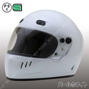 バイク ヘルメット 【レビュー投稿でプレゼント】 GTX パールホワイト フルフェイス ヘルメット (SG品/PSC付) NEO-RIDERS|enjoyservice