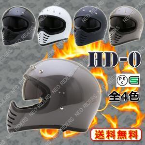 バイク ヘルメット フルフェイス 【商品到着後レビューを書く宣言でバイザープレゼント】 HD-0 全4色 インナーシールド ヴィンテージ オフロードヘルメット|enjoyservice
