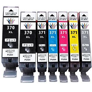 キャノンインクカートリッジ371 Canonインク371 BCI-371XL(BK/C/M/Y/GY)+370XLx2パック計7本セット 互換インク ネコポス 送料無料 保証付 純正品と併用可能 enjoyservice