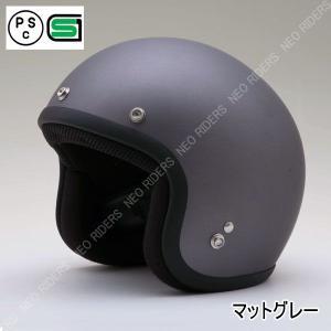 バイク ヘルメット ジェットヘルメット LH-2 マットグレー ロータイプ ジェット ヘルメット レディースサイズ アメリカン|enjoyservice