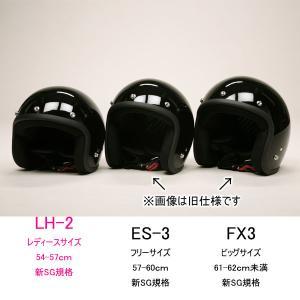 バイク ヘルメット ジェットヘルメット LH-2 全11色 ロータイプ ジェット ヘルメット レディースサイズ アメリカン|enjoyservice|02