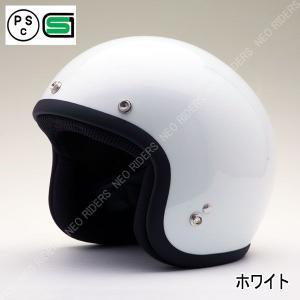 バイク ヘルメット ジェットヘルメット LH-2 パールホワイト ロータイプ ジェット ヘルメット レディースサイズ アメリカン|enjoyservice
