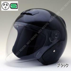 バイク ヘルメット ジェットヘルメット MA03 ブラック(つやあり) オープンフェイス シールド付ジェットヘルメット|enjoyservice