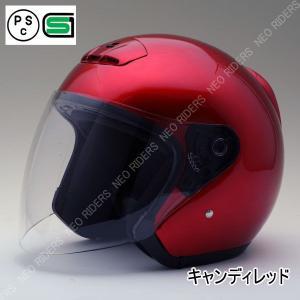 バイク ヘルメット ジェットヘルメット MA03 キャンディレッド オープンフェイス シールド付ジェットヘルメット|enjoyservice