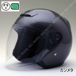 バイク ヘルメット ジェットヘルメット MA03 ガンメタ オープンフェイス シールド付ジェットヘルメット|enjoyservice