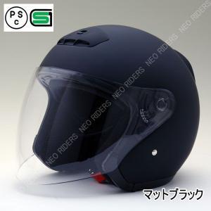 バイク ヘルメット ジェットヘルメット MA03 マットブラック オープンフェイス シールド付ジェットヘルメット|enjoyservice