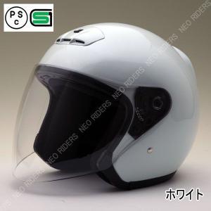 バイク ヘルメット ジェットヘルメット MA03 パールホワイト オープンフェイス シールド付ジェットヘルメット|enjoyservice
