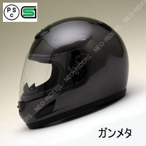 バイク ヘルメット フルフェイス MA14 ガンメタ ハイスペック フルフェイス ヘルメット|enjoyservice