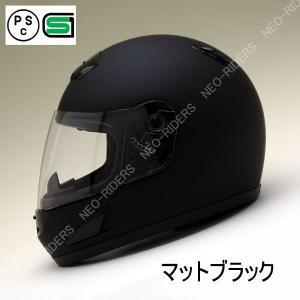 バイク ヘルメット フルフェイス MA14 マットブラック ハイスペック フルフェイス ヘルメット|enjoyservice
