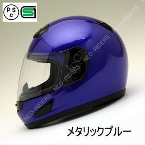 バイク ヘルメット フルフェイス MA14 メタリックブルー ハイスペック フルフェイス ヘルメット|enjoyservice