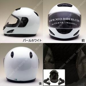 バイク ヘルメット フルフェイス MA14 全6色 ハイスペック フルフェイス ヘルメット|enjoyservice|02
