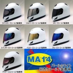 バイク ヘルメット フルフェイス MA14 全6色 ハイスペック フルフェイス ヘルメット|enjoyservice|03