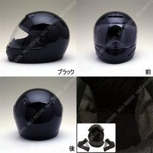 バイク ヘルメット フルフェイス MA14 全6色 ハイスペック フルフェイス ヘルメット|enjoyservice|04