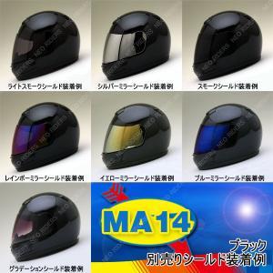 バイク ヘルメット フルフェイス MA14 全6色 ハイスペック フルフェイス ヘルメット|enjoyservice|05