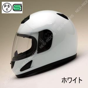 バイク ヘルメット フルフェイス MA14 パールホワイト ハイスペック フルフェイス ヘルメット|enjoyservice