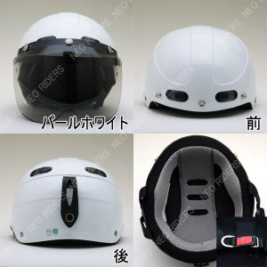 バイク ヘルメット ハーフヘルメット MAX-1 全6色 ハーフヘルメット シールドプレゼント|enjoyservice|03