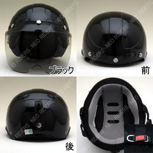 バイク ヘルメット ハーフヘルメット MAX-1 全6色 ハーフヘルメット シールドプレゼント|enjoyservice|04
