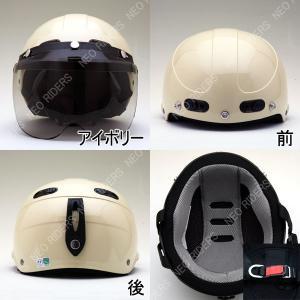 バイク ヘルメット ハーフヘルメット MAX-1 全6色 ハーフヘルメット シールドプレゼント|enjoyservice|05