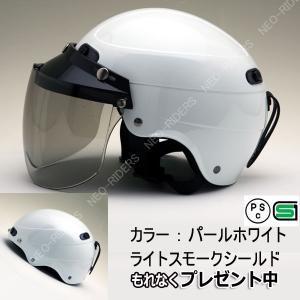 バイク ヘルメット ハーフヘルメット MAX-1 パールホワイト ハーフヘルメット シールドプレゼント|enjoyservice