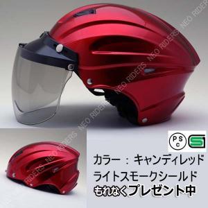 バイク ヘルメット ハーフヘルメット MAX-3 キャンディレッド ハーフヘルメット ビッグサイズ シールドプレゼント|enjoyservice