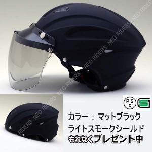 バイク ヘルメット ハーフヘルメット MAX-3 マットブラック(つやなし) ハーフヘルメット ビッグサイズ シールドプレゼント|enjoyservice