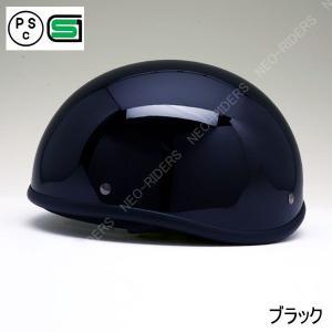 バイク ヘルメット ハーフヘルメット NR-2 ブラック ダックテールタイプ ヘルメット|enjoyservice