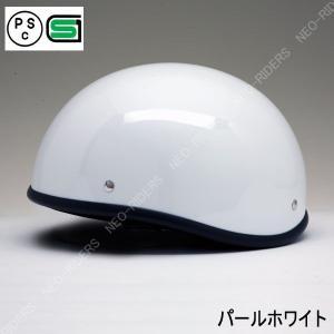 バイク ヘルメット ハーフヘルメット NR-2 パールホワイト ダックテールタイプ ヘルメット|enjoyservice