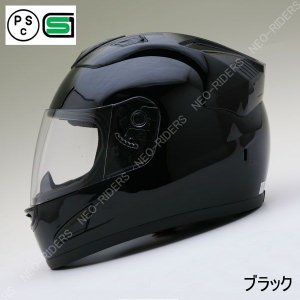 バイク ヘルメット フルフェイス NR-7 ブラック(つやあり) エアロデザイン フルフェイス ヘルメット|enjoyservice