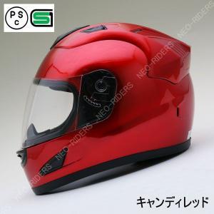 バイク ヘルメット フルフェイス NR-7 キャンディレッド エアロデザイン フルフェイス ヘルメット|enjoyservice
